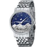 Наручные часы EPOS 3391.832.20.36.30